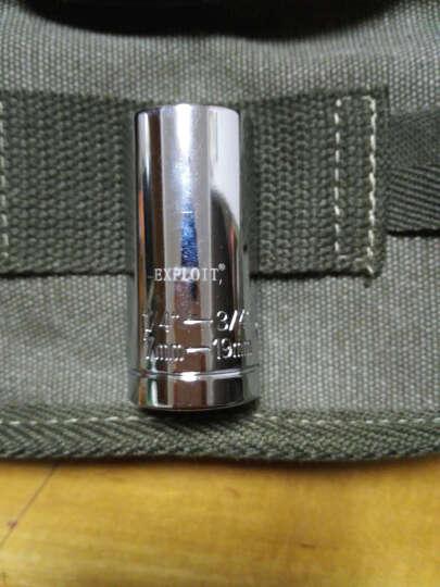 开拓(EXPLOIT)多功能套筒 魔术套筒 手电钻套筒 傻瓜套筒022970 台湾1/2万能套 晒单图