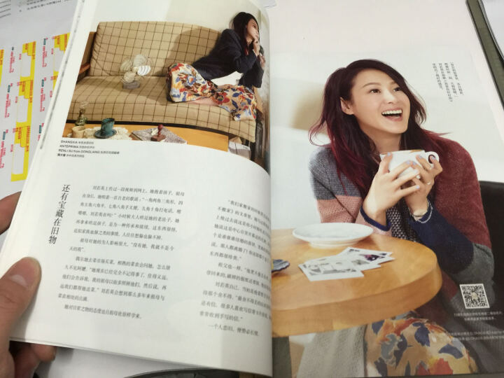 L0HAS乐活(健康时尚)2016年3月号 晒单图
