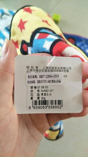 迪士尼(Disney)毛巾家纺 维尼熊幸福全家纱布方巾 口水巾 A类纯棉 婴儿童挂式小毛巾 可记名 白色 34*34cm 晒单图