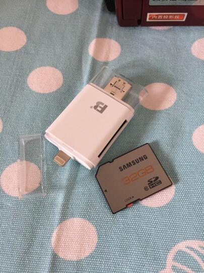 沣标(FB) OTG6系 手机读卡器 苹果手机读卡器 多功能读卡器 USB/Lightning两用 支持SD/TF卡 适用iphone安卓手机 相机 笔记本电脑 晒单图