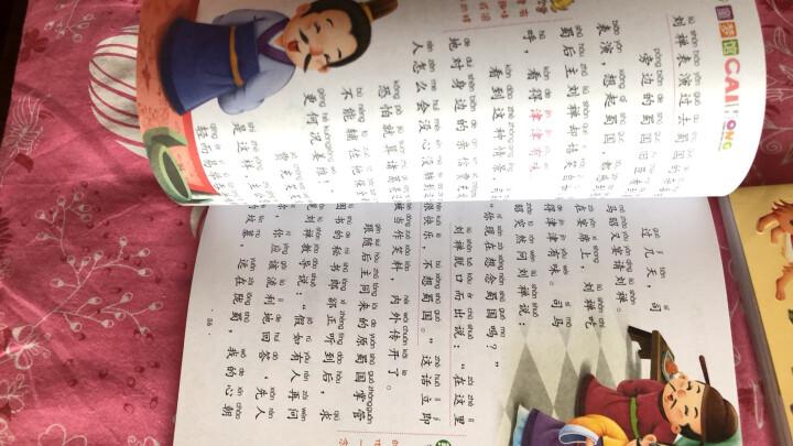 正版国学经典全套教材4册幼少儿唐诗三百首彩图注音版儿童版三字经书弟子规 晒单图