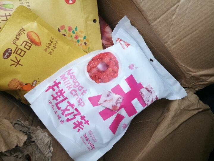 满199减120三只松鼠_小贱休闲零食组合420g脆米锅巴拉面丸子美式薯条共3袋 晒单图