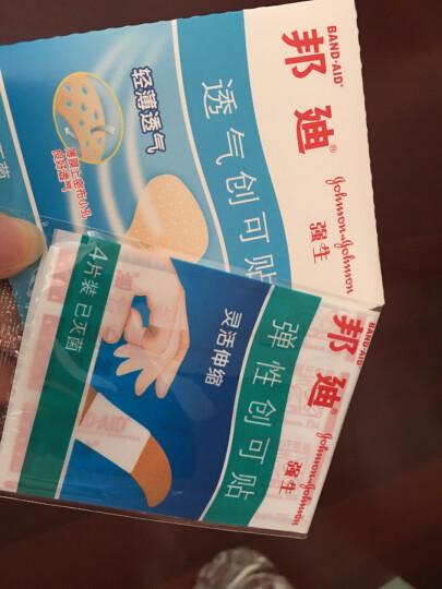 强生(Johnson & Johnson)邦迪 BAND-AID透明防水创可贴100片  10片*10盒 中秋国庆特惠 晒单图