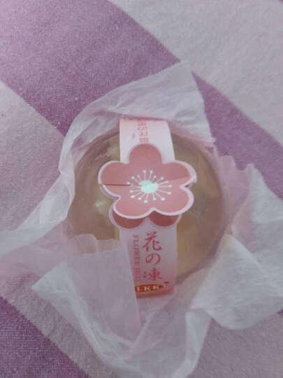 【永辉】 樱花果冻铁盒65g*5 晒单图