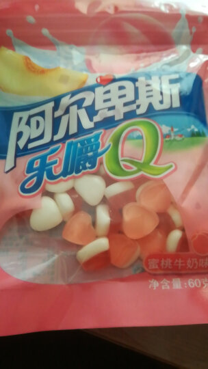 阿尔卑斯(ALPENLIEBE)乐嚼Q凝胶糖果 草莓牛奶味袋装 60g 晒单图