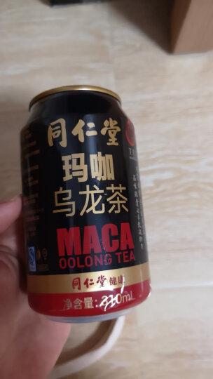 同仁堂玛咖乌龙茶 凉茶玛卡植物饮料饮品310ml/罐* 24罐/箱 晒单图