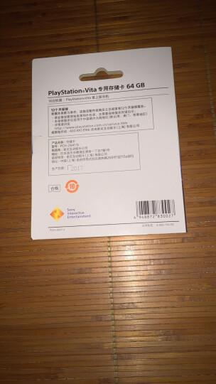 现货 索尼PSVita储存卡 PSV游戏机专用记忆棒内存卡 16G 32G 64G 64G 晒单图
