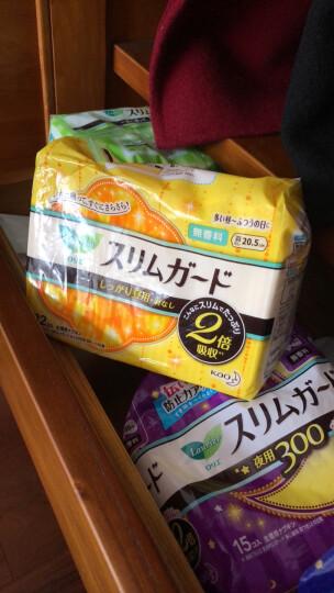 花王乐而雅(laurier)瞬吸超薄日用卫生巾20.5cm 32片(新老包装随机)日本进口 晒单图
