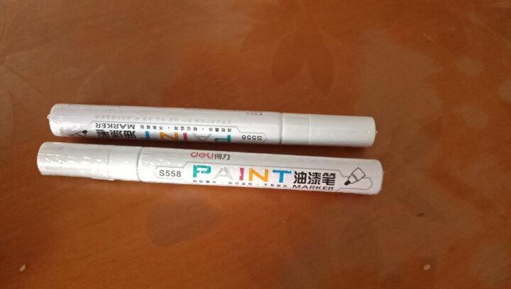 润华年  轮胎笔炫白色描胎笔汽车轮胎标志笔车用涂鸦个性字体改装涂改色笔 黄色 晒单图