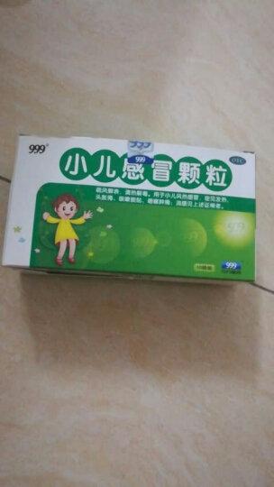 999(三九)小儿氨酚黄那敏颗粒6g*10袋 晒单图