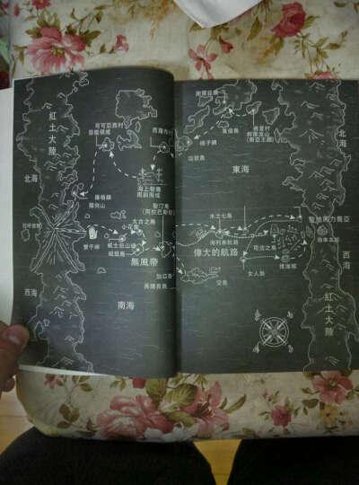 宅神(ZHAISHEN) 宅神动漫日记本珍藏版笔记本记事本卡通周边本子 穿越火线 晒单图