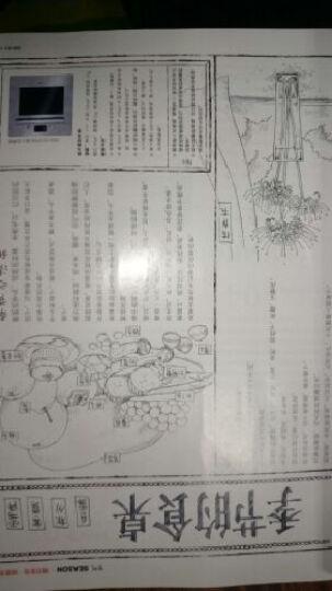 颂雅风 悦食epicure(2015年9月号总第13期) 晒单图