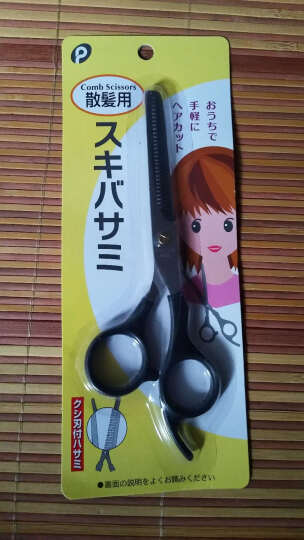 日本婴儿童安全碎发牙剪 家用美发打薄剪子去薄剪头发的剪发工具修剪理发器宝宝去薄剃头刀套装成人刘海剪刀 晒单图