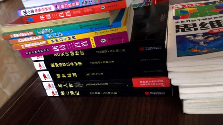 四大名著小学生版全套 水浒传红楼梦西游记 三国演义 一二年级课外书 注音版儿童读物3-6岁 晒单图