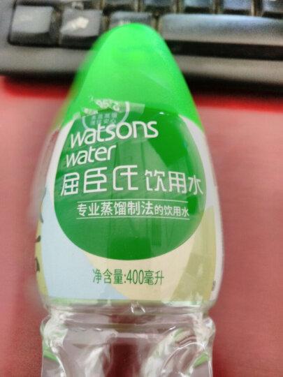屈臣氏(Watsons)饮用水(蒸馏制法)400ml*15瓶 整箱 京东限量文字瓶 晒单图