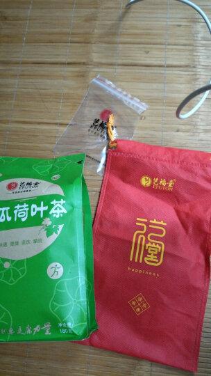 艺福堂茶叶 冬瓜荷叶茶玫瑰花茶组合花茶 袋泡荷瘦茶大肚子养生茶180g/袋 晒单图