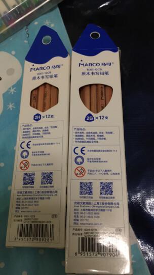 马可(Marco)6004E-2B-12CB 书写铅笔 原木色三角杆 带橡皮头(2B) 12支盒装 晒单图