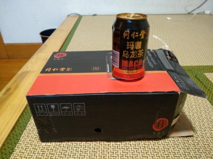 同仁堂玛咖乌龙茶 凉茶玛卡植物饮料饮品310ml/罐* 12罐/箱 晒单图