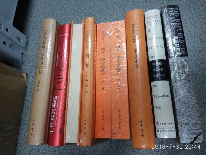 中国历史人物故事(绘画本 锦盒装连环画) 小人书 晒单图