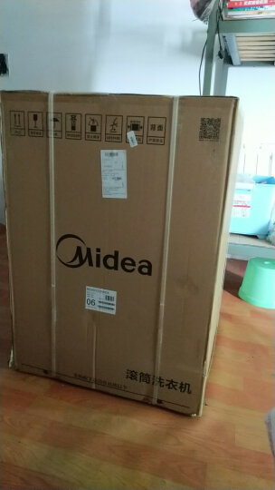 美的(Midea)8公斤变频滚筒洗衣机全自动  巴氏除菌洗 智能WiFi 智能时间可调 MG80V330WDX 晒单图