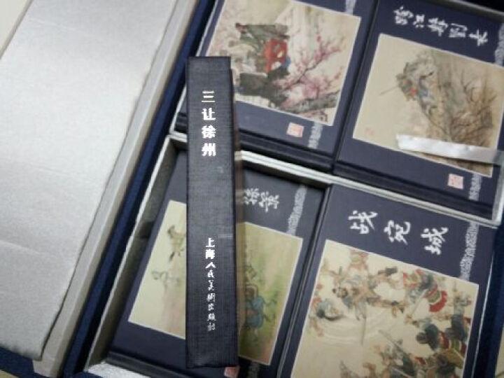 三国演义(连环画 套装全四辑共60册 限量版) 晒单图