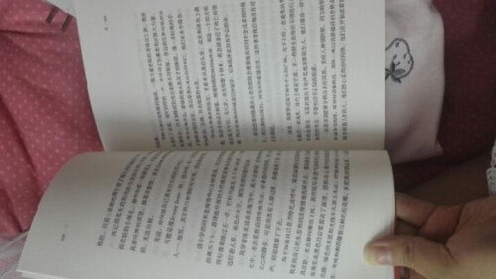 国内外经典教材辅导系列·经济类·平狄克《微观经济学》:笔记和课后习题详解(第7版)(修订版) 晒单图