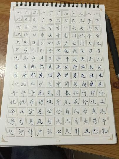 晨通好字小学生楷书成人练字板套装中华魔幻凹槽练字帖好字通 一笔一划基础 晒单图