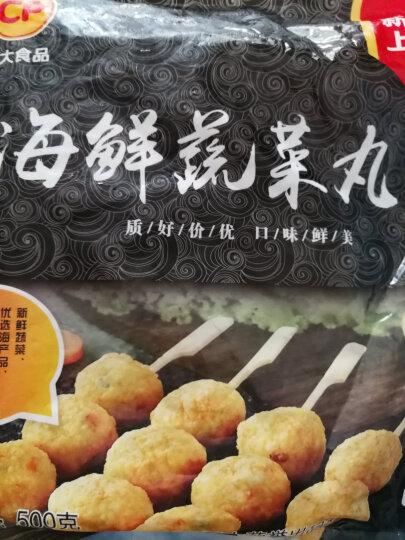 正大CP 【199减100】 海鲜蔬菜丸串 500g 涮火锅烧烤食材煲汤丸串 晒单图