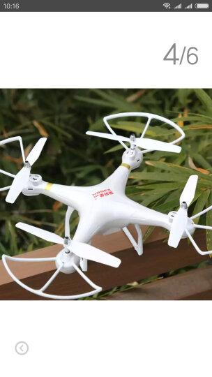 宝贝星(BBS) 遥控飞机大型耐摔四轴飞行器无人机航拍高清战斗航模直升儿童玩具 35CM定高版 200万手机实时摄像(可语音控制) 晒单图