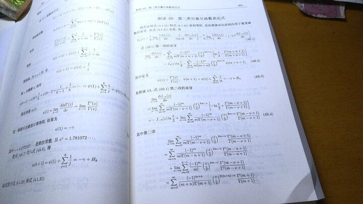 物理学中的群论——李代数篇(第3版) 晒单图