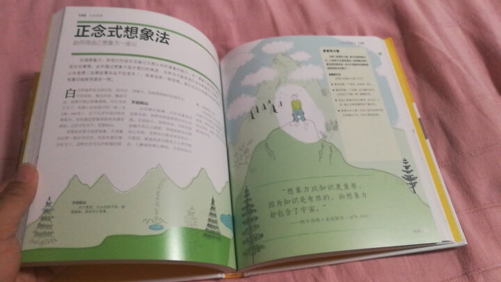 DK人类的思想百科丛书:哲学百科 晒单图