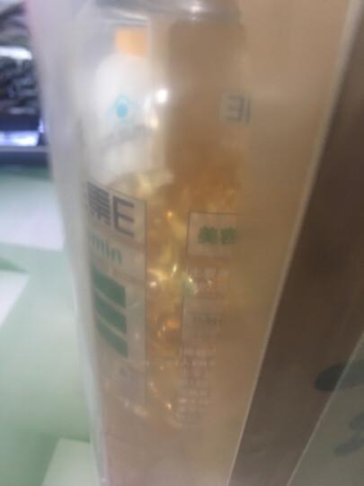 养生堂天然维生素E软胶囊100粒+维生素C15片 ve美容(祛黄褐斑)vc增强免疫力 晒单图