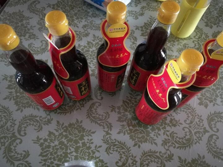 【鲁产名品馆】山东特产王村醋 小米醋酿造醋调味品 460ml 一瓶 晒单图
