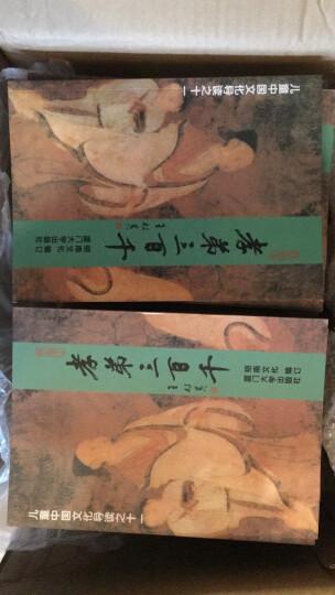 孝弟三百千 儿童中国文化导读 晒单图