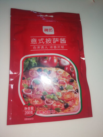 【雨润香肠切片70g】 香肠片 披萨拉米披萨原料 烘焙原料 晒单图