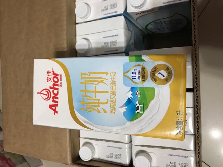 安佳牛奶 全脂纯牛奶 新西兰进口1l*12 整箱装 晒单图