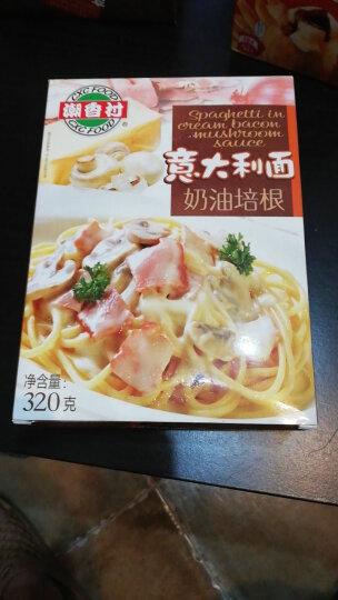 潮香村 奶油培根意大利面1人份320g冷冻微波速食即食品 晒单图