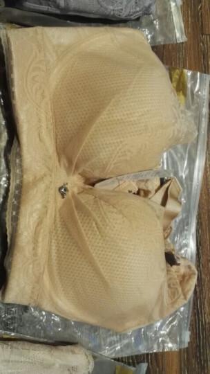 桑扶兰 全罩杯文胸 18年新款无钢圈薄款洞洞杯文胸 性感蕾丝刺绣拢调整型内衣 胸罩 WAS1804S 肤色WL 80C 晒单图