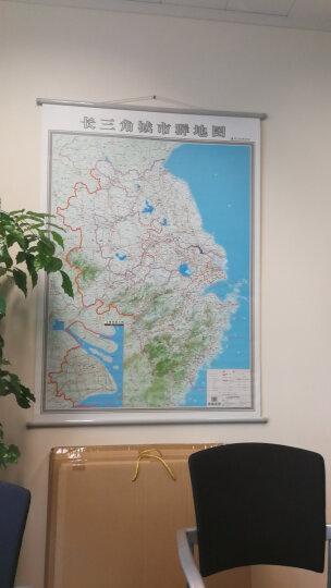 2020长三角城市群地图挂图长三角交通图挂图1.4x1米精装商务版上海安徽浙江安徽挂图 晒单图