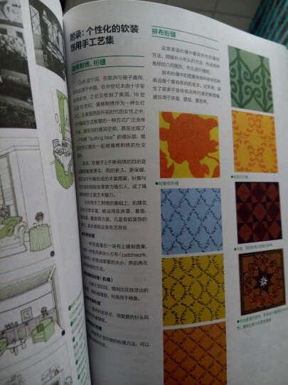 世界室内设计 晒单图