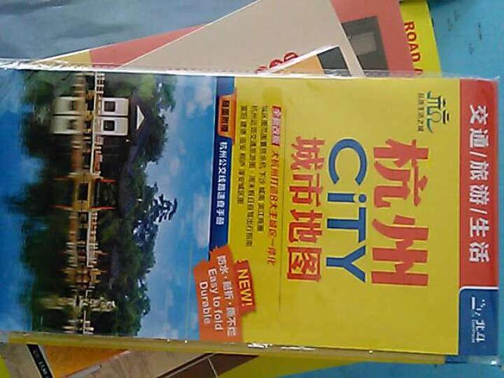 2016杭州CiTY城市地图(随图附赠杭州公交线路速查手册) 晒单图