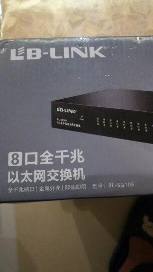 必联(LB-LINK)BL-SG108 8口全千兆以太网交换机 企业/家用金属壳 即插即用 数据传输稳定 晒单图