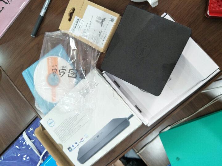 戴尔(DELL) DVD USB外置移动光驱外置便携式笔记本台式机通用刻录机 戴尔 全系USB通用 晒单图