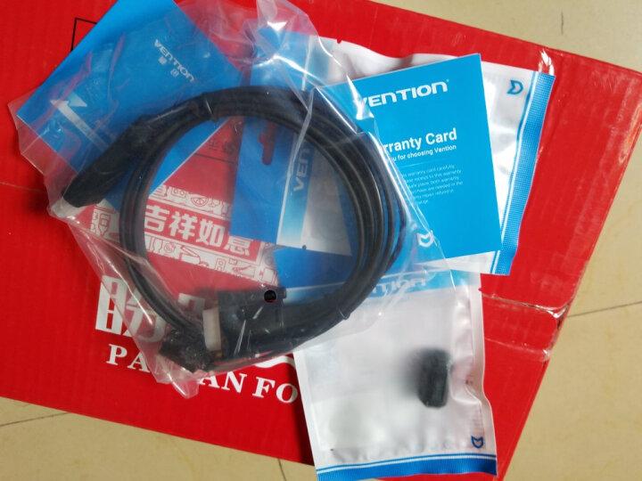 包尔星克 电脑主机显示器电饭煲电水壶家用电器电源线品字尾黑色0.5米(PowerSync)MPCPHX0050 晒单图