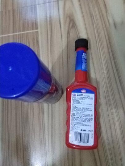 STP汽油添加剂 燃油宝 小红瓶 燃油添加剂 155毫升x3瓶装(美国原装进口) 晒单图