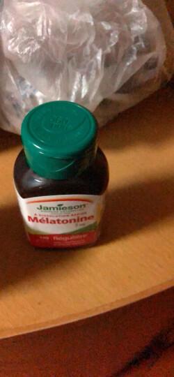 健美生(Jamieson) 加拿大原装进口褪黑素100片 改善睡眠 调整时差 二瓶装 晒单图