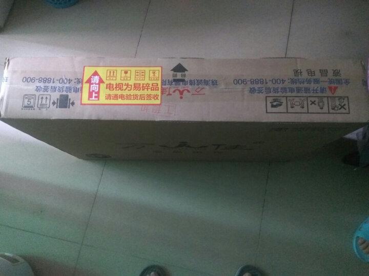 万佳(WAN JIA)液晶电视机32英寸电视高清平板LED普通电视机挂式显示器两用智能网络WiFi 32英寸普通电视机(不支持网络) 平板电视 晒单图