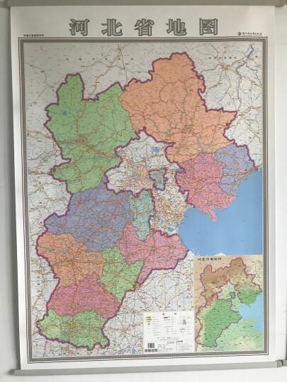 2018新 河北省地图挂图 竖版 1米*1.4米 中国分省系列挂图 晒单图