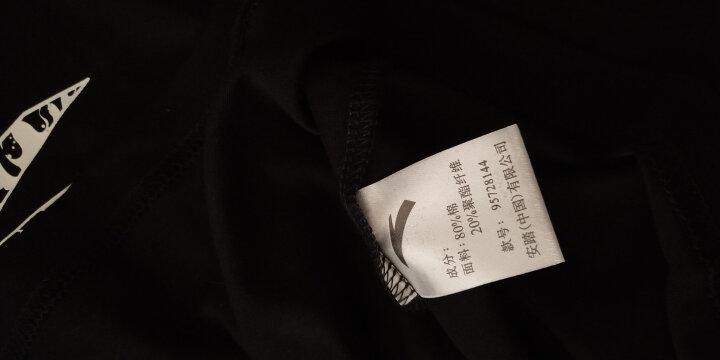 安踏短袖t恤男装运动上衣2020年春季新款青年薄款学生文化衫透气速干户外圆领休闲跑步健身服 -1纯净白/金标 L /175 晒单图