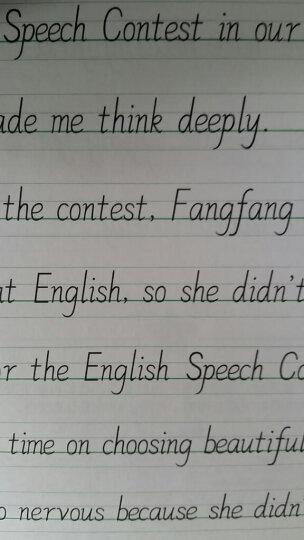 书写天下 中考英语满分作文字帖 晒单图